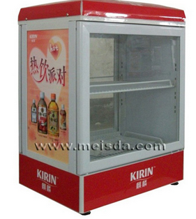 Hot Food Display Warmer