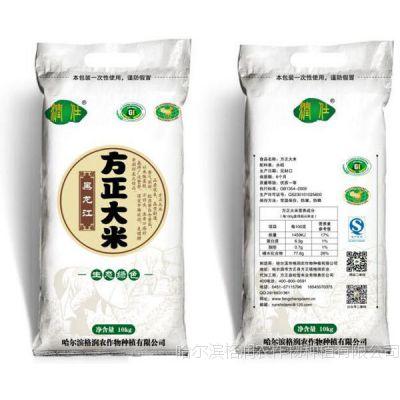 long-grain rice