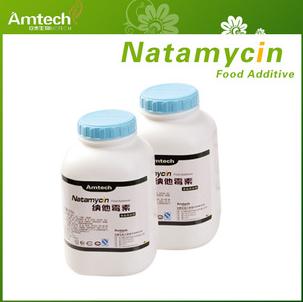 China Natamycin Natural Food Preservatives for juices