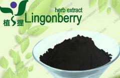 Anthocyanin 5-70% Natural Wild Elderberry Extract