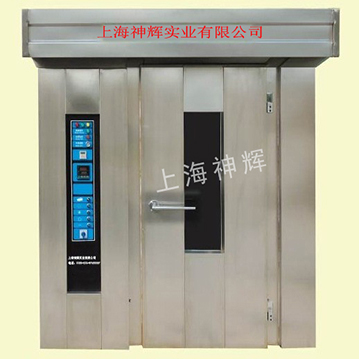 Rotatry Oven/Convection Oven