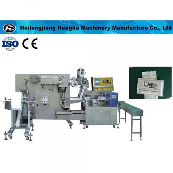 Full Automatic Single Piece Wet Tissue Machine RF-640