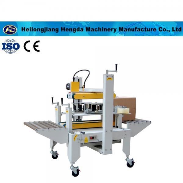 Case Side Sealing Machine