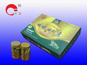 Changbai mountain forest frog oil