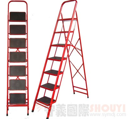 Ladder-SY-7P