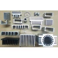 aluminum/ aluminium processing component