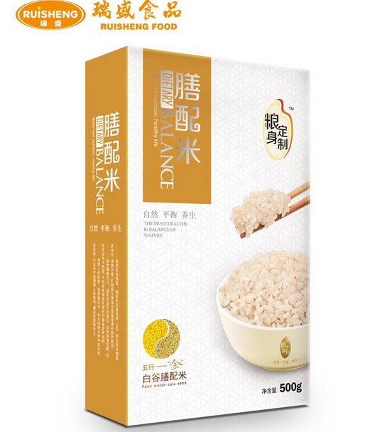 Wholesale Halal Food 500g Non-GMO White Parbolid Rice