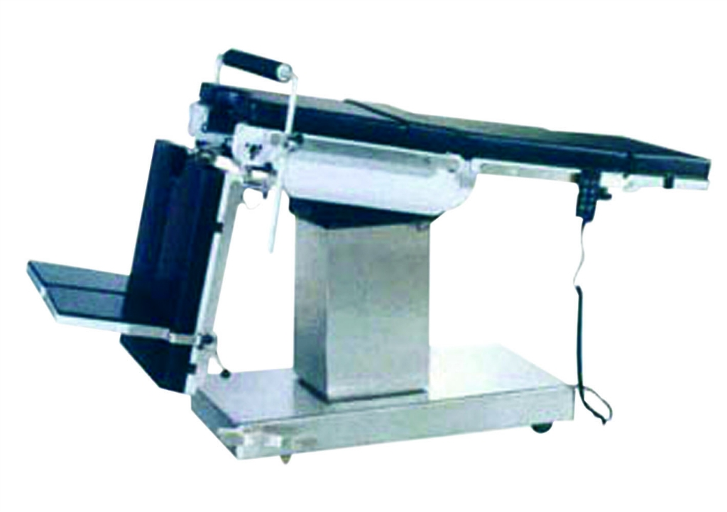 Hospital perspective examination operating table for C-arm