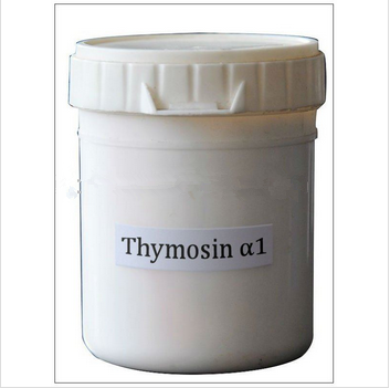 Thymosin alpha 1 Acetate