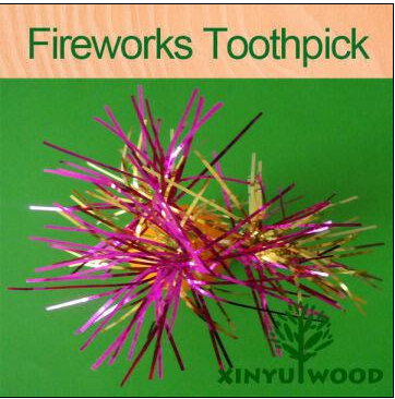Party Toothpick