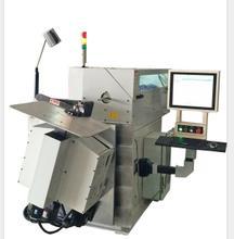 Electronic Bi-Metal Rivet Contact Machine
