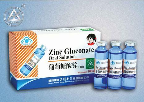 Zinc Gluconate Oral Liquid