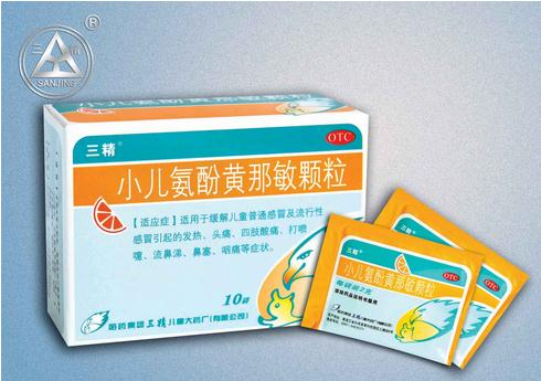 Paracetamol Artificial Cow-Bezoar and Chlorphenamine Maleate Granules, Flu Medicine