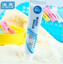 novamin sensitive teeth toothpaste