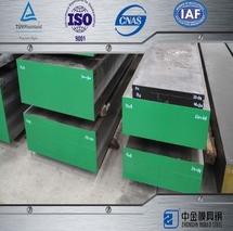 H13 die Steel
