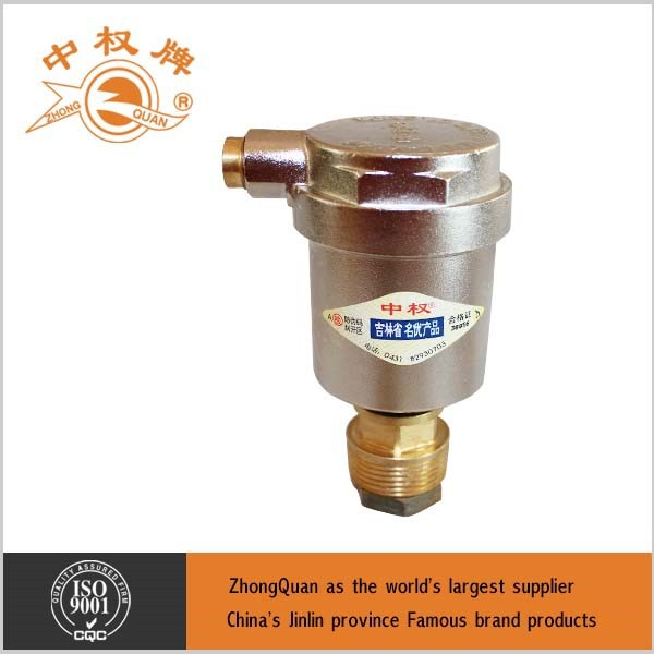 brass quick air release valve for vessel