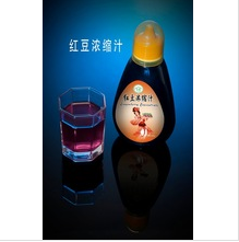 Wild Lingonberry Juice Concentrate