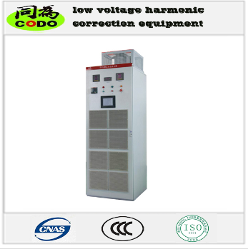 APF or AHF device (400V 3 phase 3 wire 50A-600A)