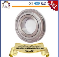 Best quality Insert Ball Bearing UD206