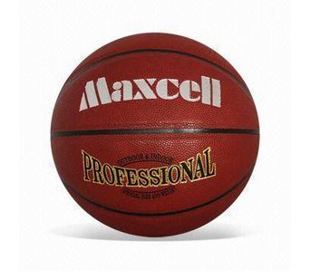 Laminated Basketball, Nylon-wound, Made of PVC or PU Leather (HS-1002)
