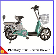 High Quality  Phantasy Star Electric Bicycle
