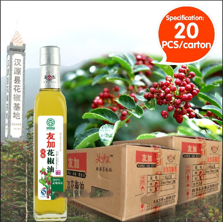 Sichuan prickly ash oil,pepper oil