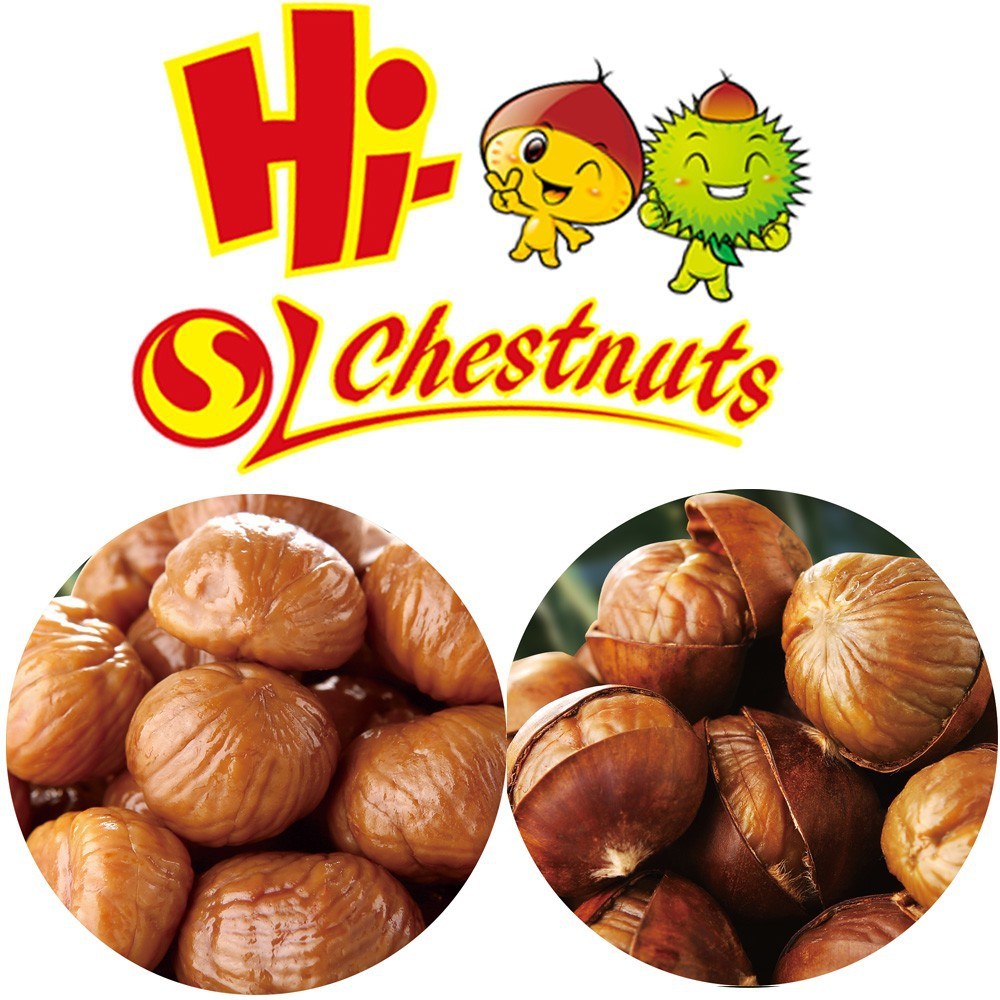2015 Chinese fresh dried raw chestnut for sale