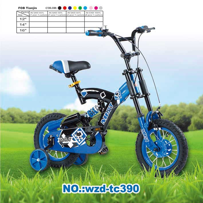 2015 good quality and cheap bicycle for kids/bike for kids,kids bicycle