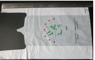 The White Biodegradable PE plastic T-shirt bag