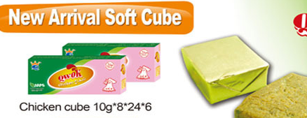 soft bouillon cube soft bouillon stock cube