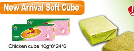 soft bouillon cube soft bouillon stock cube