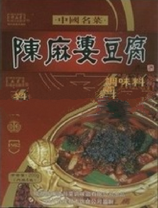 Seasoning For Chenmapo Doufu