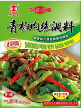 seasoning for shredded pork with green pepper