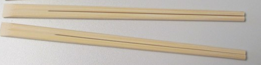 21cm high quality sousei bamboo chopsticks