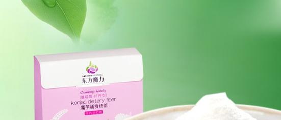 Wheat free dietary fiber powder konjac yam
