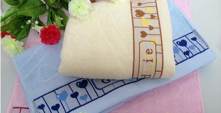 non-woven towel