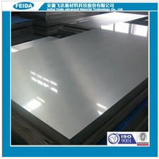 Cheap 2b stainless steel sheet