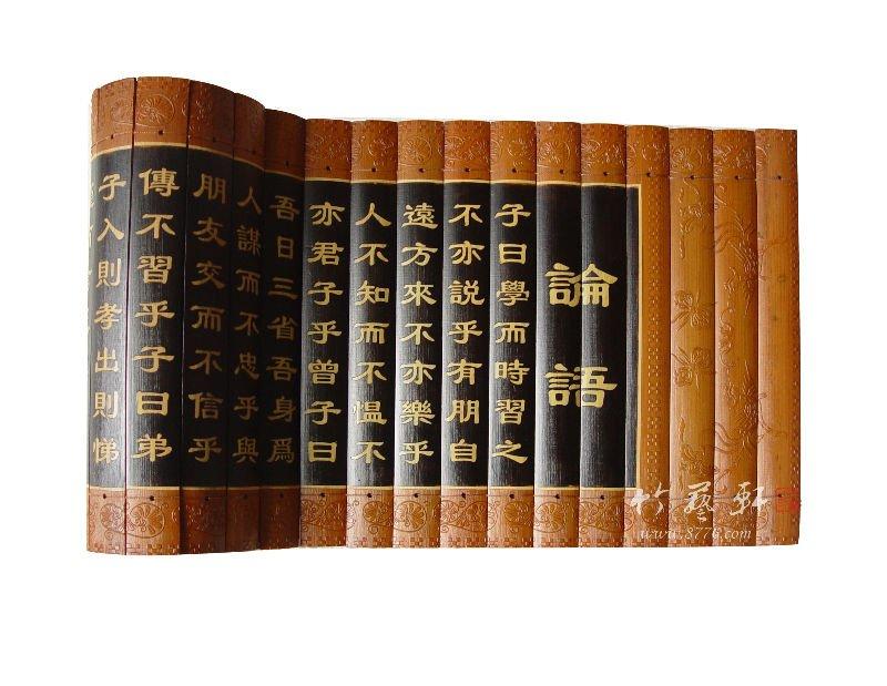 customization bamboo gift