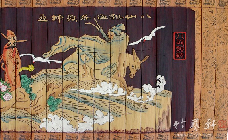 bamboo product made handicraft bamboo slip