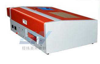40W-60W 3020/4040 laser engraving and cutting machine price