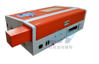 40W-60W 3020/4040 laser engraving and cutting machine price