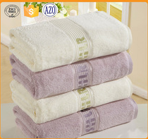 Promotional plain dyed embroidered satin border towel