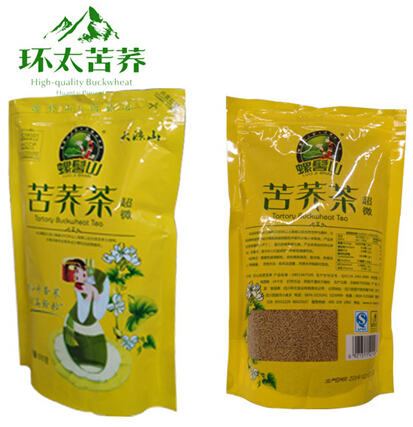 500g super-mirco  Tartary Buckwheat Tea