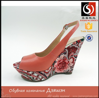 fashion ladiesl flat shoes