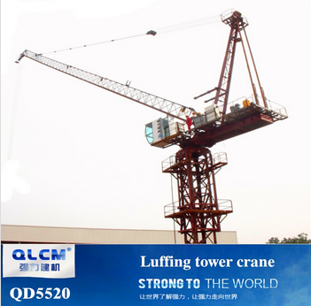 QD5020 10 ton luffing crane with 50m jib for sale
