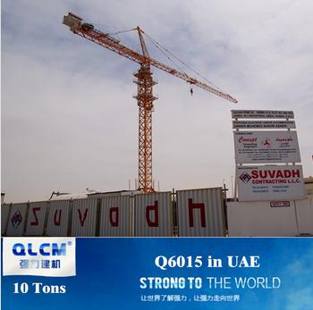 Tower Crane Q6015 (QTZ125)