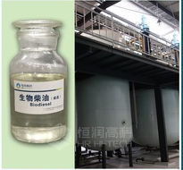 Biodiesel fuel / biodiesel fuel / BDF / Fatty acid methyl ester manufacturer