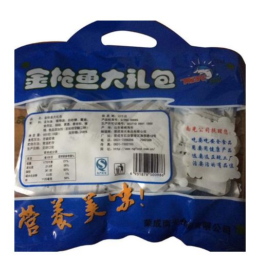 big tuna gift pack