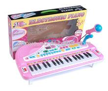 37 keys children piano MQ-021FM