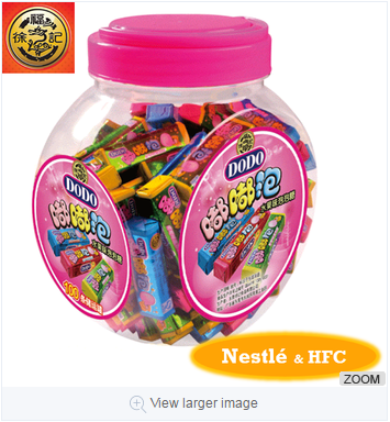 HFC 6023 900g bubble gum mixed fruit flavour